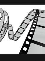 سه فیلم تازه، مجوز نمایش گرفتند