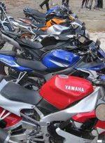 شرایط ترخیص موتورسیکلتهای بالاتر از ۲۵۰۰ سی سی