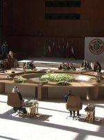 طرح چهار کشور عربی برای حل مشکلات با قطر