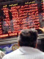 پس از دو ماه صورت گرفت: آشتی سهامداران خرد با بازار سهام