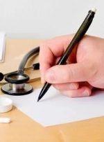عدم پذیرش بدون دفترچه بیمه را چگونه گزارش دهیم؟