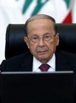 رئیس جمهور لبنان به رئیسی تبریک گفت