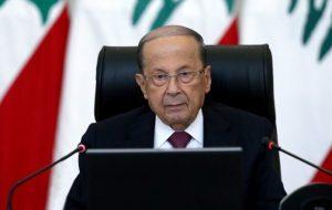 واکنش عون به حوادث امروز لبنان