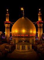فیلمی جدید از حرم حضرت عباس و امام حسین (ع)