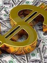 قیمت سکه، طلا و ارز ۱۴۰۰.۰۱.۱۶ /مسیر دلار عوض شد