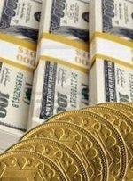 قیمت سکه، طلا و ارز ۱۴۰۰.۰۱.۲۰ / کاهش جزئی نرخ ارز