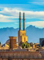 موزه های یزد؛ سرزمین بادگیرها