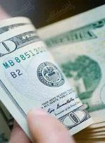 قیمت دلار ۲۲ خرداد ماه۱۴۰۰