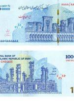نسل جدید اسکناسها در ایران چاپ شدند