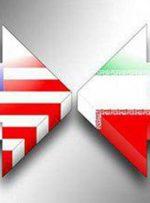 نظر یک مقام آمریکایی درباره مذاکره با ایران/ به زمان و فرمت مذاکره انعطاف داریم