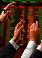 گزارش بورس تهران در هفته منتهی به ۱۹فروردین۱۴۰۰/ رکورد کمترین ارزش معاملات در ۱۵ماه اخیر