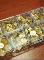 نوسان سکه در کانال ۱۰ میلیون تومانی/ افزایش 40 هزار تومانی سکه بهار آزادی