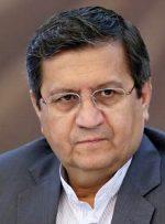 انتقاد صریح همتی از سیاستهای بانک جهانی و صندوق بینالمللی پول