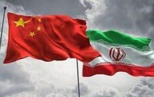 چین خواستار ازسرگیری پایبندی به تعهدات برجامی شد