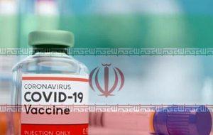 ظرفیت تولید واکسن فخرا به تولید ۵ میلیون دز در ماه خواهد رسید