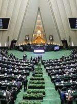 وزارتخانهها مجاز به ایجاد صندوقهای ETF شدند
