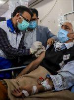 ویدئو / آغاز تزریق واکسن کرونا به بیماران دیالیزی در خوزستان