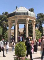 ویدئو / حافظیه در نخستین روز بهار ١۴٠٠
