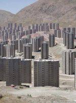 خبر مهم برای متقاضیان مسکن مهر در پردیس