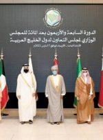 شورای همکاری خلیج فارس خواستار مشارکت در مذاکرات هسته ای با ایران شد