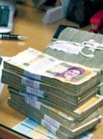 پرداخت تسهیلات سرمایه در گردش به۲۸۳۲ واحد/ افت شدیدتشکیل سرمایه در کشور