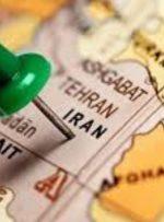 پیشبینی مهم صندوق بینالمللی پول/اقتصاد ایران چقدر رشد میکند؟