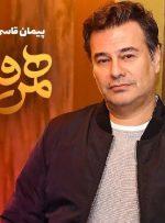پیمان قاسمخانی، مهمان شهاب حسینی در «همرفیق» میشود