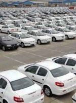 پیشنهاد ویژه برای دریافت مالیات از خریداران خودروی صفر