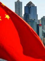 چین تنها اقتصاد بزرگ جهان با رشد اقتصادی مثبت شد