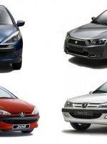 کاهش ۱ تا ۱۰ میلیونی قیمت پژو /ریزش قیمت کدام مدل پژو بیشتر بود؟