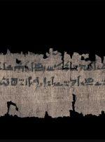 کشف قدیمیترین دستورالعمل مومیاییکردن – ایسنا