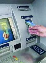سقف انتقال پول کارت به کارت در شب عید چقدر است؟
