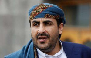 """انصارالله از حمله دردناکی به دشمن در """"البیضاء"""" خبر داد"""