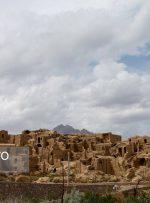 آشنایی با زادگاه خورشید ایران