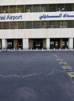 آمریکا پدافند هوایی فرودگاه بغداد را فعال کرد