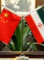ابتکار کمربند و جاده؛ رقابت چین و آمریکا از مسیر ایران