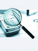 ابلاغ بخشنامه جدید برای دریافت مالیات از تراکنشهای بانکی