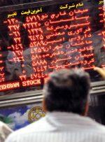 اثرگذاری منفی دامنه نوسان بر بازار سرمایه/ خروج نقدینگی از بورس، موجب بیاعتمادی سرمایهگذاران شد