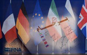هیل هشدار داد: هرگونه فشار بر ایران تنشهای برجامی را افزایش میدهد