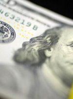 ارزش دلار کاهش یافت | اقتصاد آنلاین