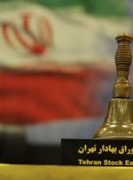 انتقال یک شرکت بیمهای از فرابورس به بورس تهران