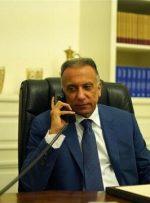 اعلام حمایت الکاظمی از اردن در تماس با عبدالله دوم