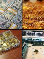 افت همزمان ارزش بازارهای مختلف داخلی