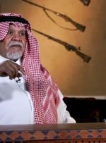 افشای معامله دهها میلیون پوندی بندر بن سلطان با پادشاه بحرین