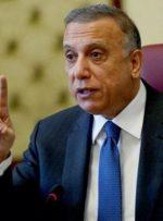 الکاظمی هشدار داد:از فقرا سوءاستفاده انتخاباتی نکنید