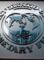 انتظار صندوق بین المللی پول از رشد اقتصاد ایران در 2021