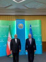 اولین دیدار ظریف در تاشکند؛توسعه همکاری در حمل و نقل،ترانزیت و بندری ایران در حاشیه خلیج فارس و دریای عمان