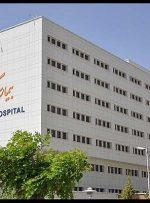 ایجاد بخشهای جدید برای بیماران کرونایی در بیمارستانهای بوعلی و فرهیختگان دانشگاه آزاد