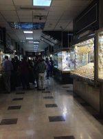 بازار طلای تهران ۲هفته تعطیل است