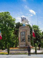 با تور مجازی از موزه صلح تهران بازدید کنید